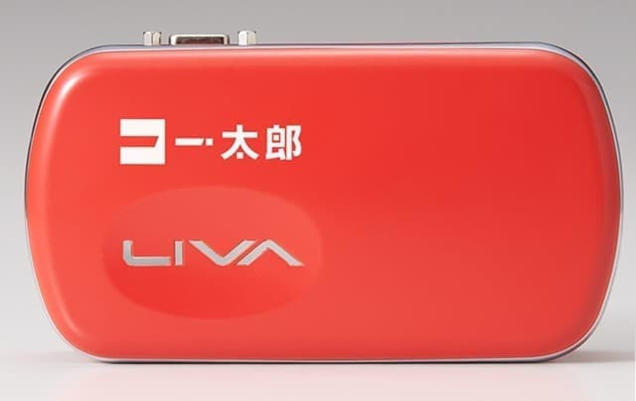 ジャストシステム「一太郎 2016」発売記念の  特別仕様モデル「LIVA X2 Limited Edition」
