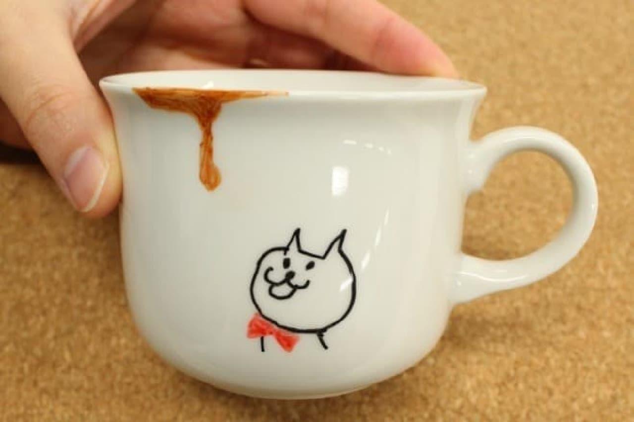 「コーヒーニャー!」