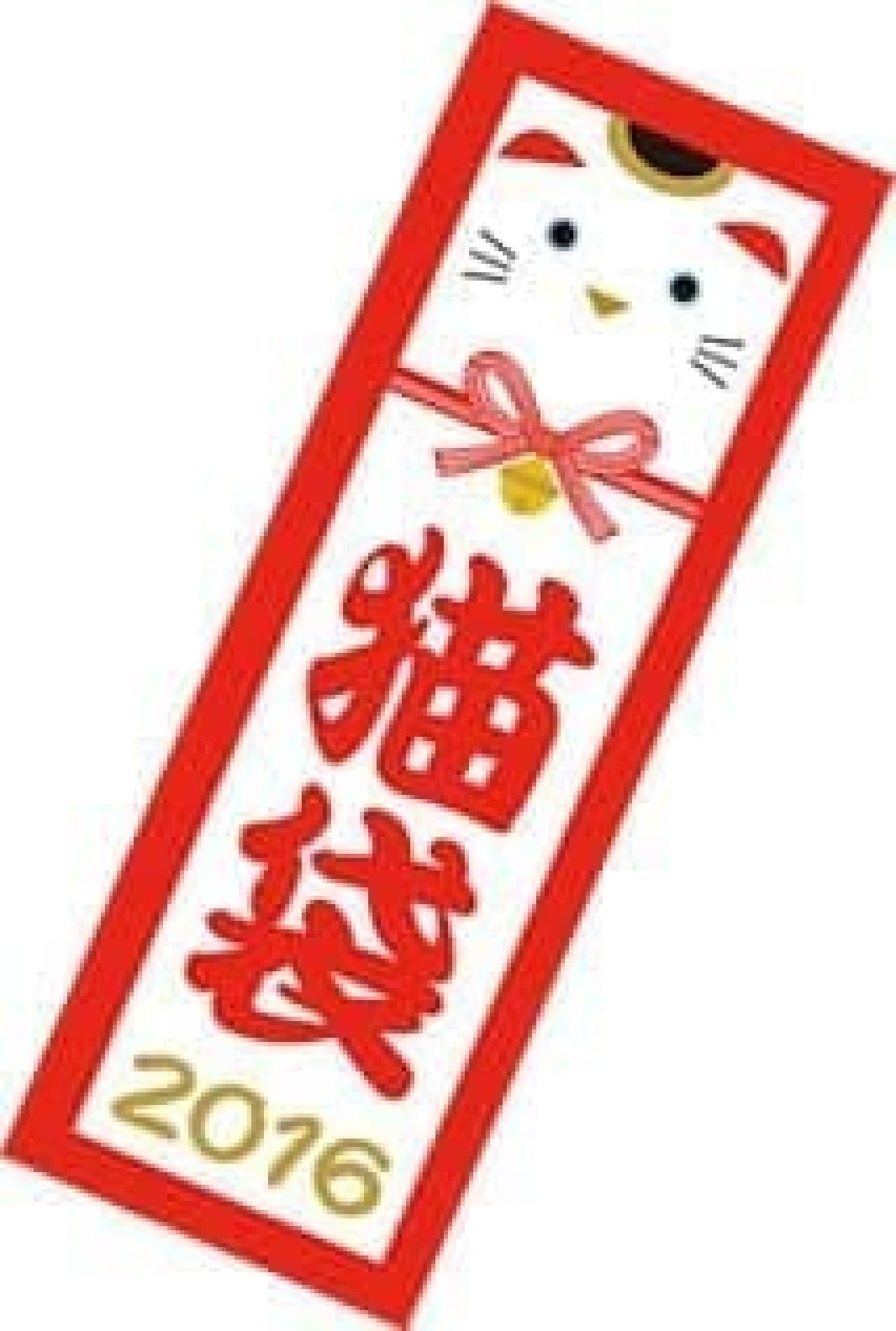 ネコグッズで一杯の「猫袋」を数量限定販売