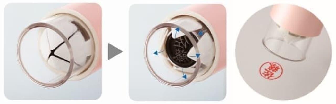 朱肉いらずでポン、と押すだけ  持ち運びに便利なロック機能も搭載