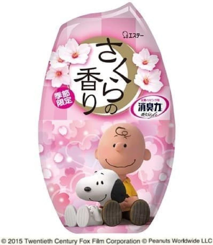 新春にピッタリの「消臭力」!