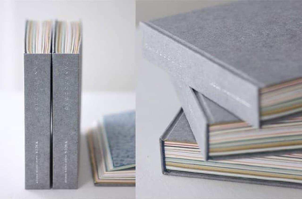 水上製本所の手製本による贅沢なアートブック