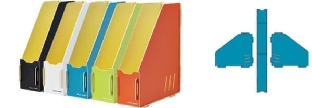 ファイルの整理に便利な「マガジンボックス」