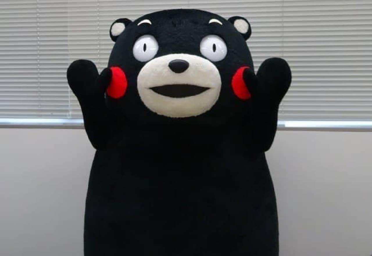特別出演:熊本県営業部長兼しあわせ部長のくまモンさん