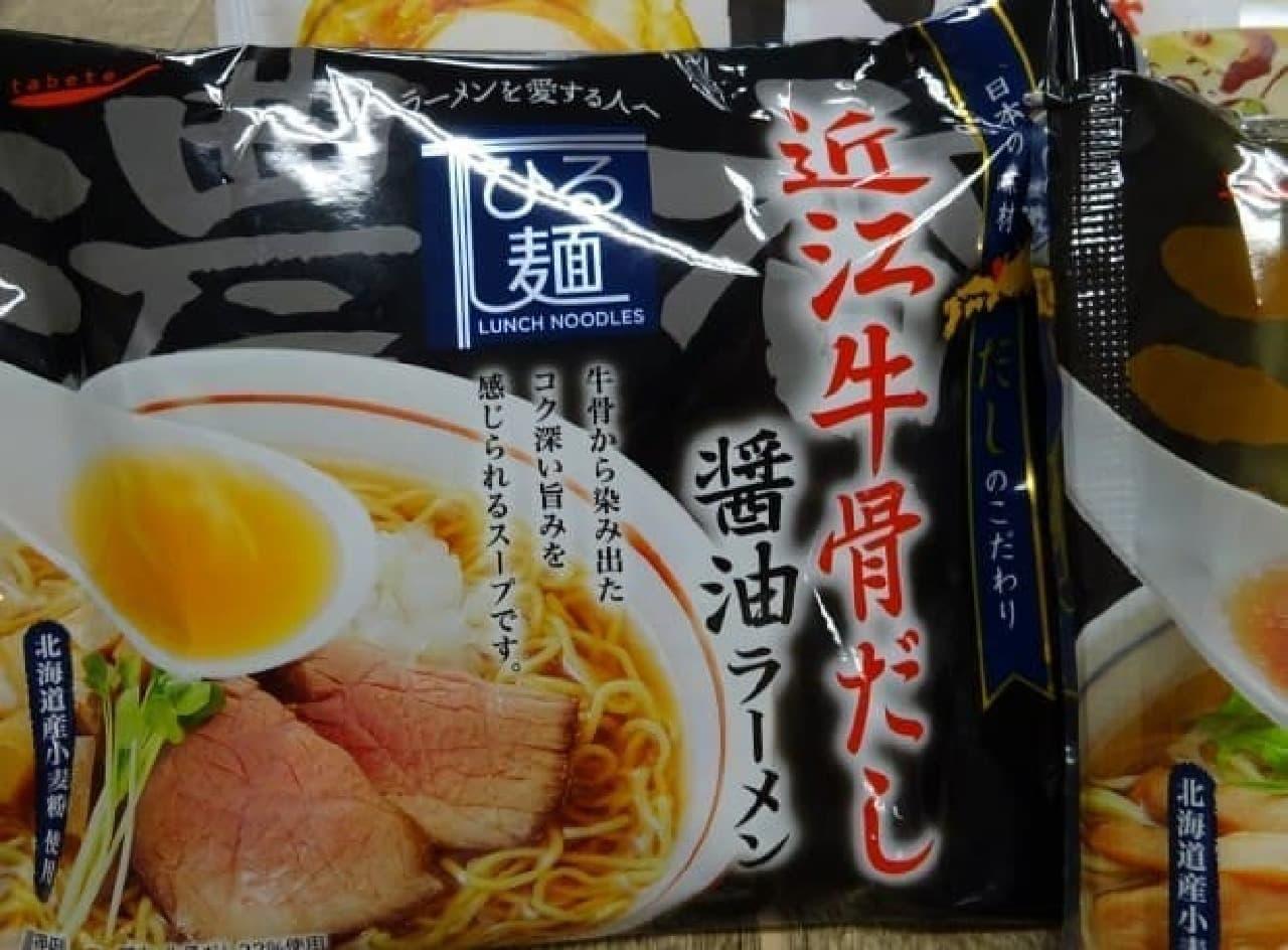 牛骨スープ、うまそう