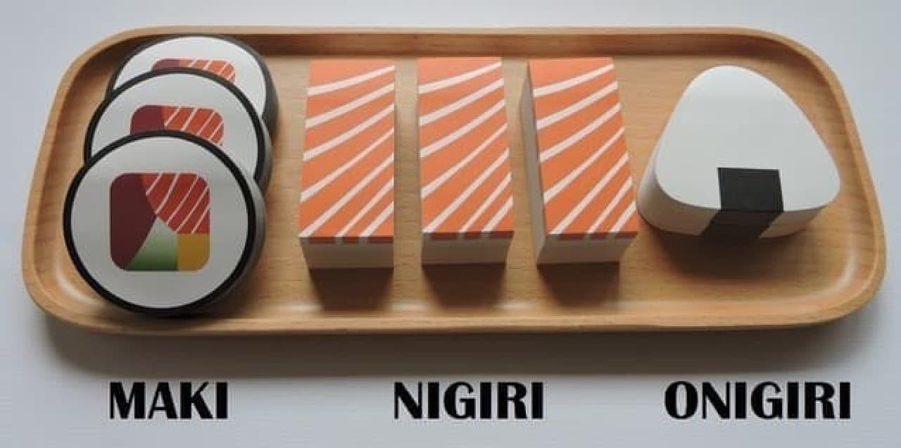 お寿司型の付箋「SUSHI NOTES」