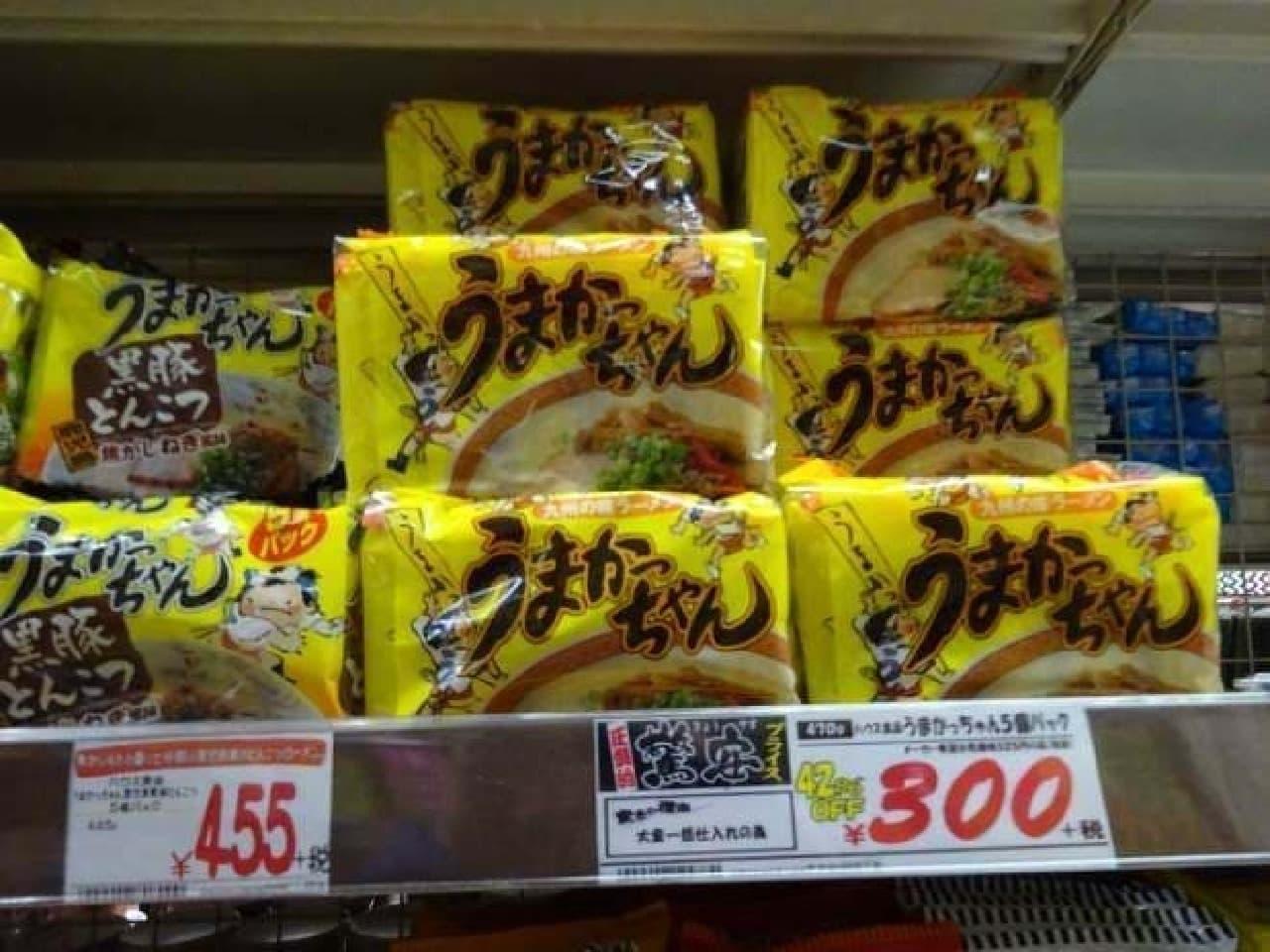 5個パックで、300円!安い!!