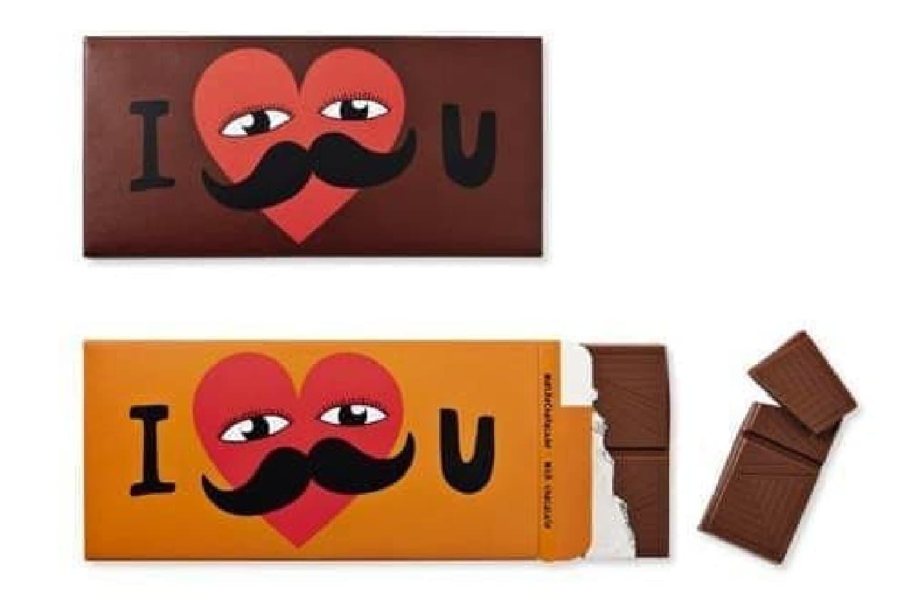 本命?義理?  チョコレート(各300円)