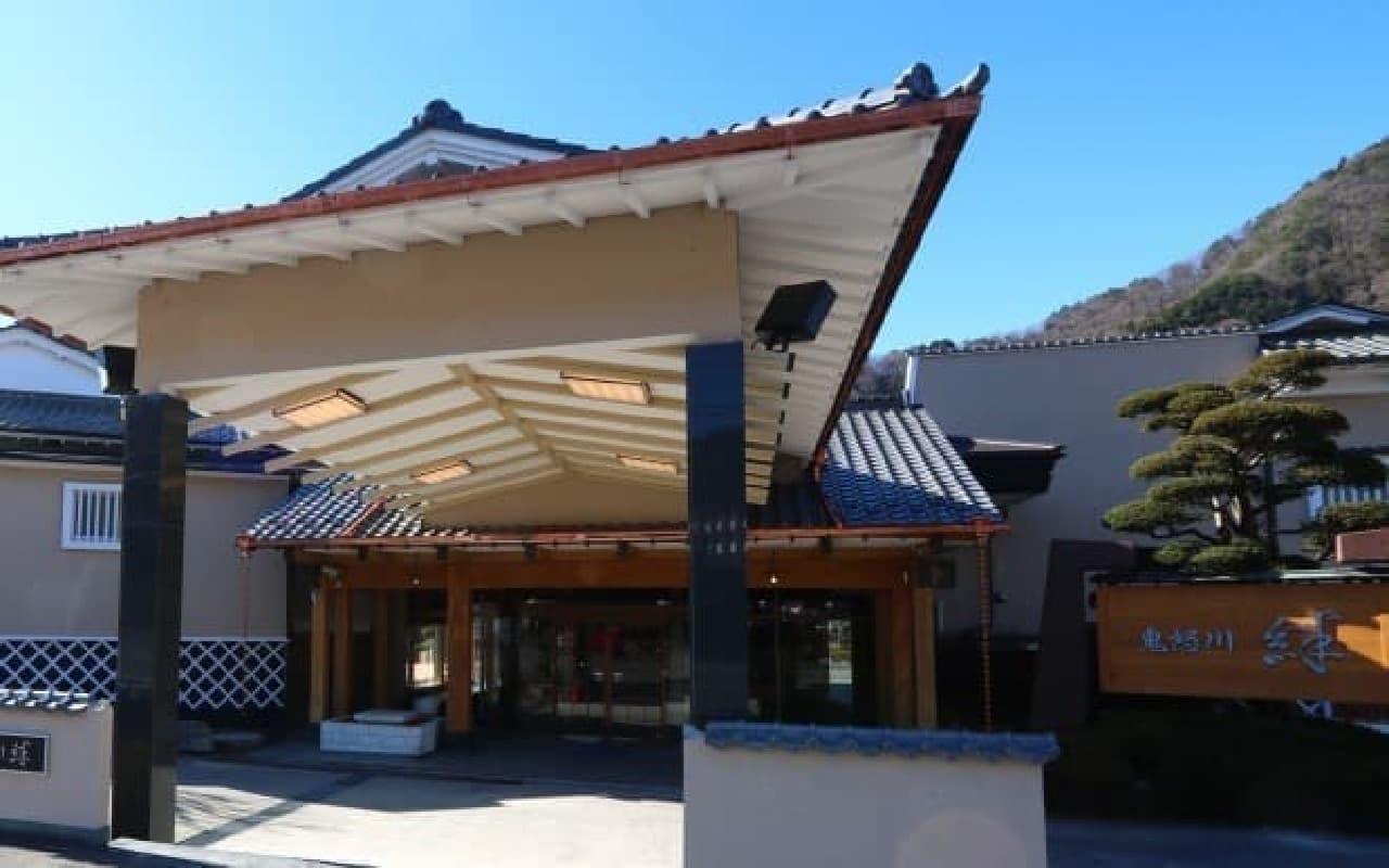 愛犬と宿泊できる旅館「鬼怒川 絆」が日光鬼怒川温泉にオープン