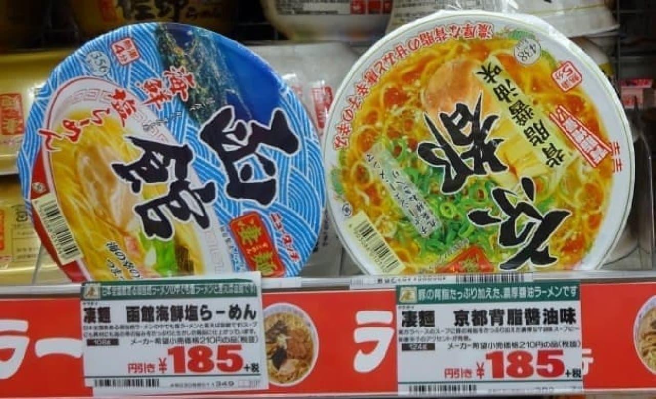 ハワイ・オアフ島の「天下一品」で食べたラーメンを思いだしました