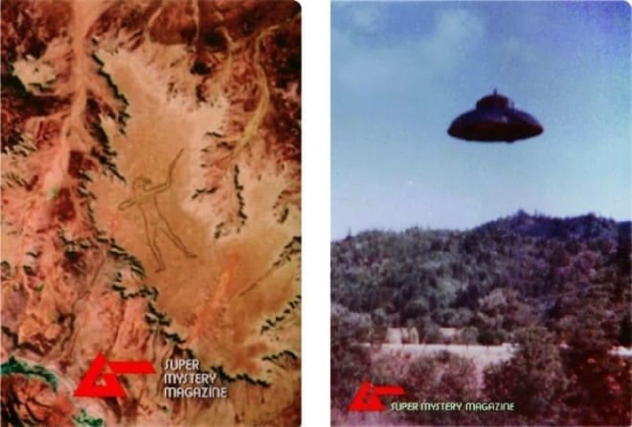 マリーマン(左)とUFO(右)のA4ファイル