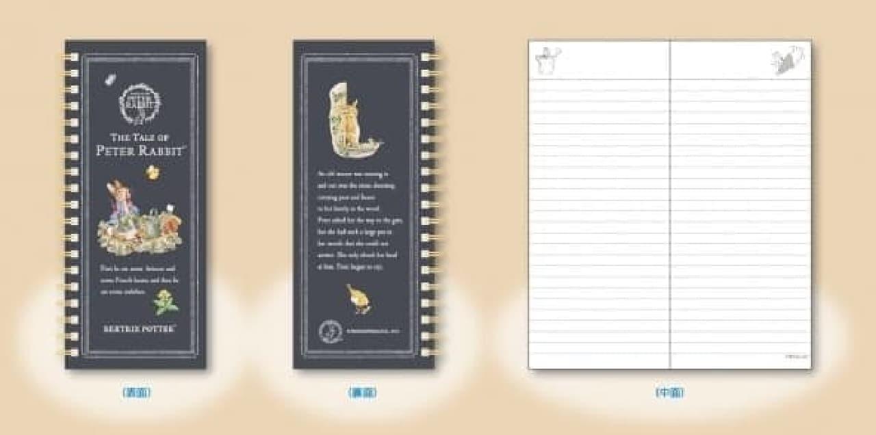携帯しやすいスリムデザインのリングノート