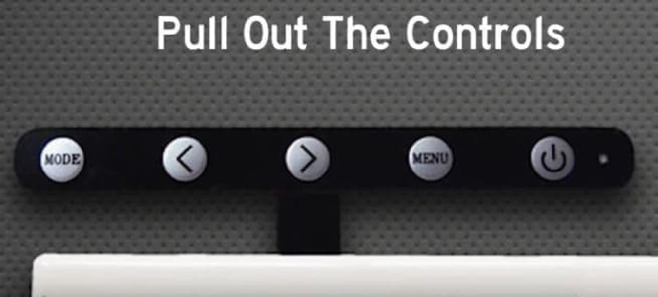 コントロールボタンを引き出して設定する