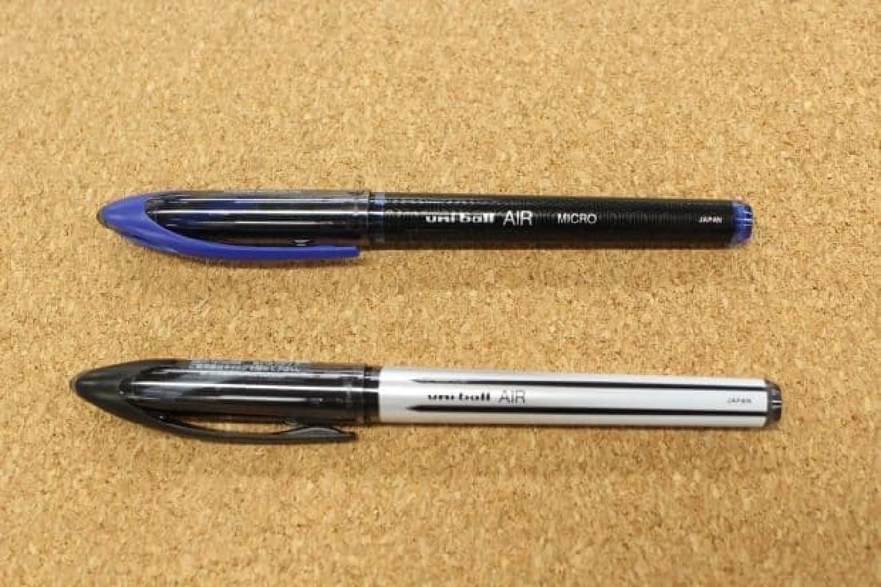 (上)0.5mmのブルー、(下)0.7mmのブラック