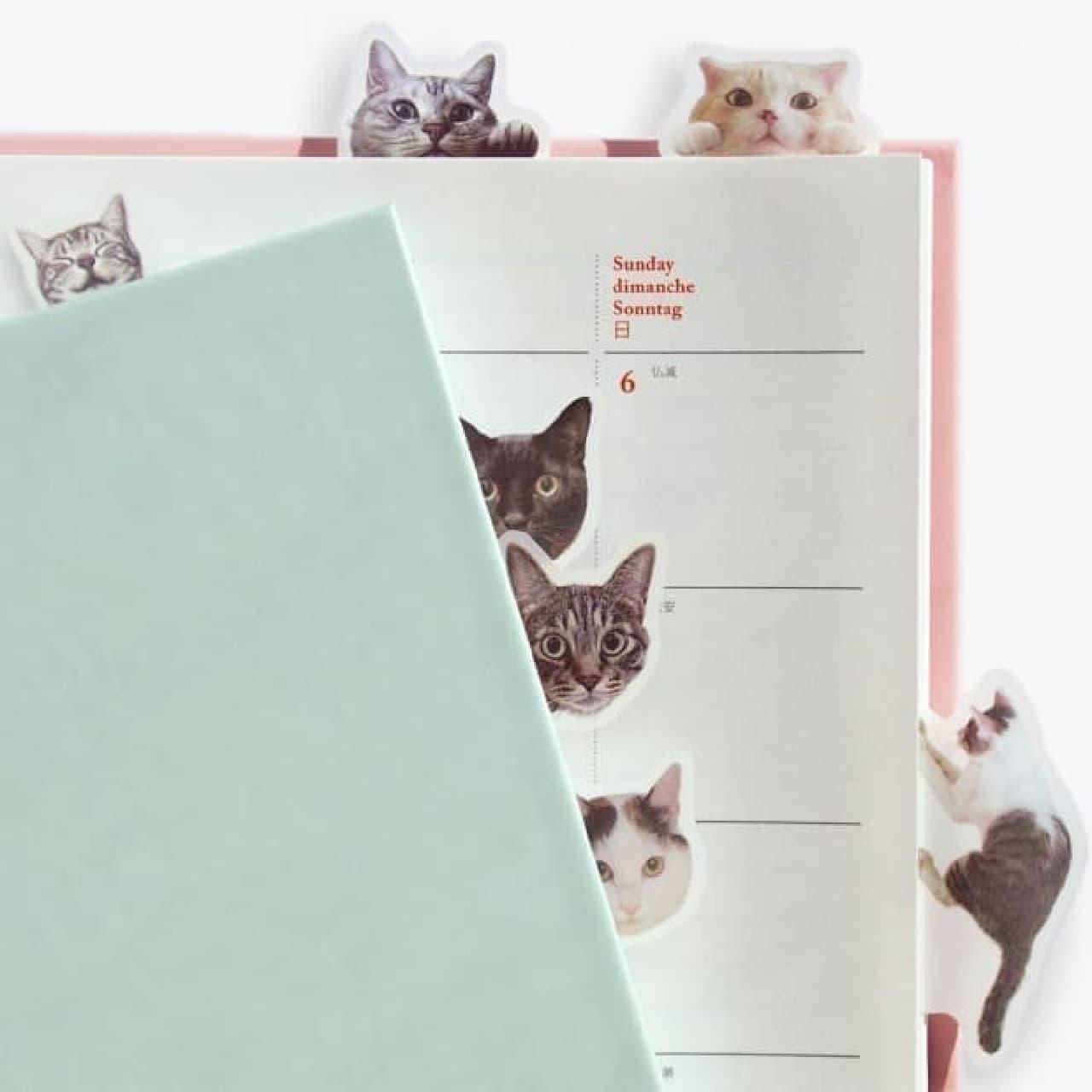 ネコのかわいらしさを付箋で表現した「ノートで遊ぶ 猫ふせん」