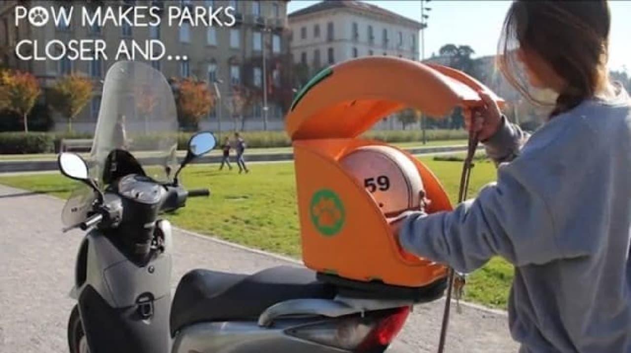 ヘルメットだわん