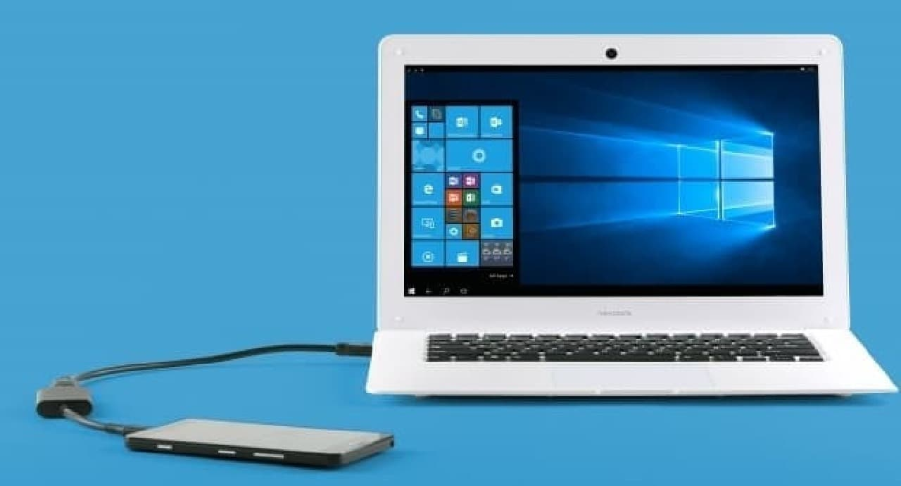 Windows 10スマートフォンをノートPCにするドッキングステーション。