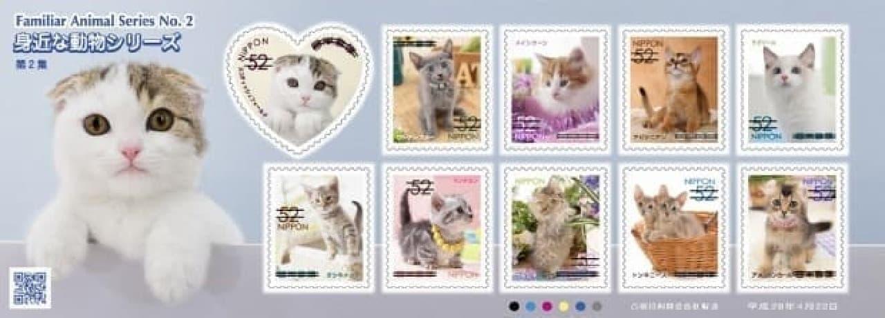 52円郵便切手シート
