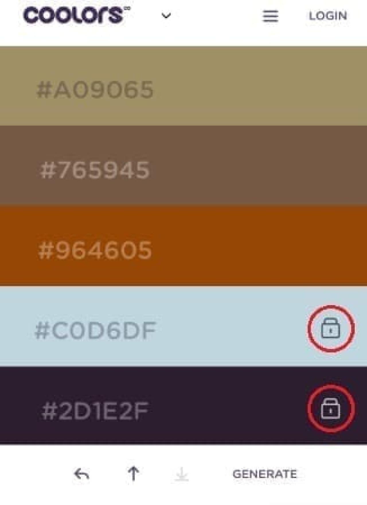 他の3色のパターンが変わる