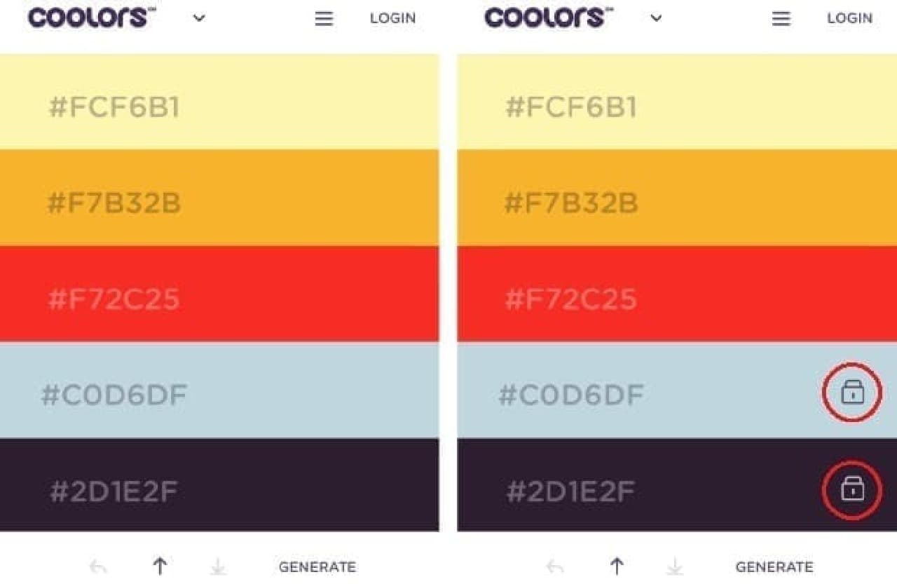気に入った色をタップで固定すると(画像はスマートフォン画面)