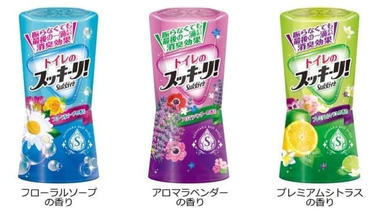 「トイレのスッキーリ!Sukki-ri!」の香り