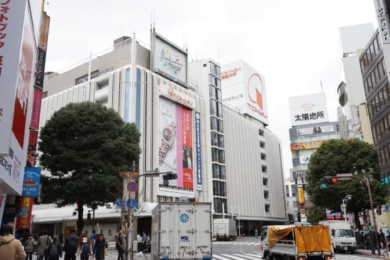 複合文化施設「Bunkamura」があるから