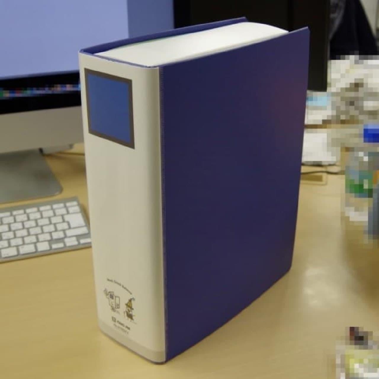 これが「ポテトチップスカモフラージュ用キングファイル」  「キングファイル」そっくり!