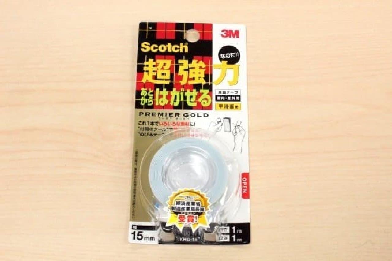 スコッチの超強力両面テープは