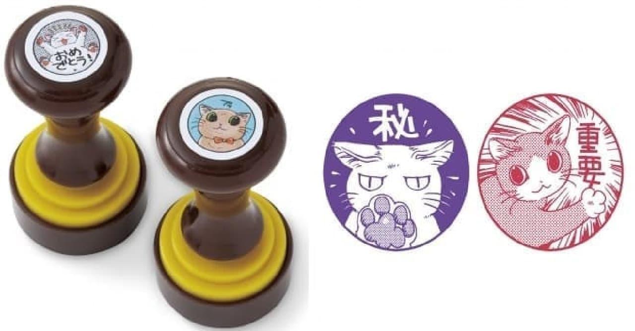 「コミカル猫スタンプ」のWeb販売開始  山野りんりんさんの描くネコ、かわいい!