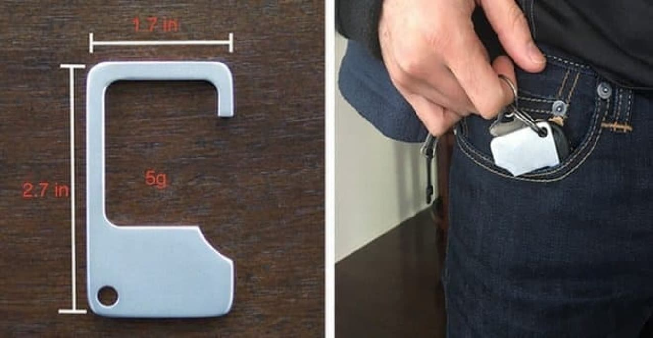 クルマのキーレスエントリー機能付きキーのサイズだそうです