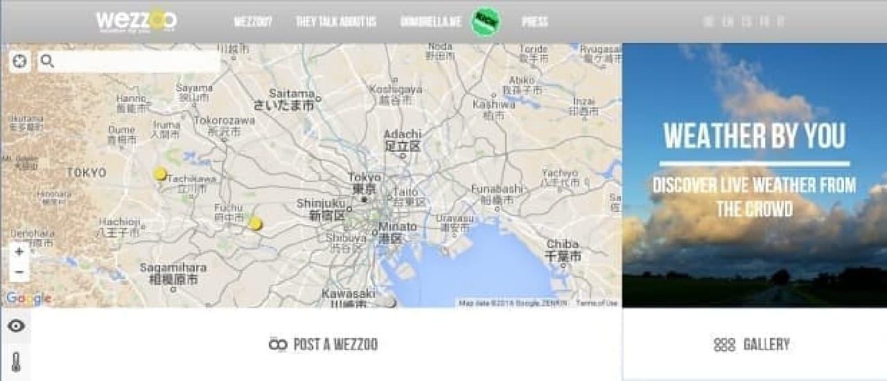 ソーシャル&リアルタイム天気情報プラットフォーム「wezzoo」