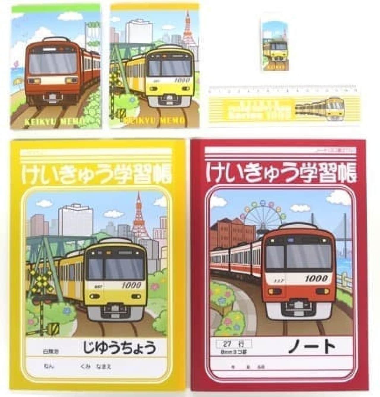 京急電車といつも一緒