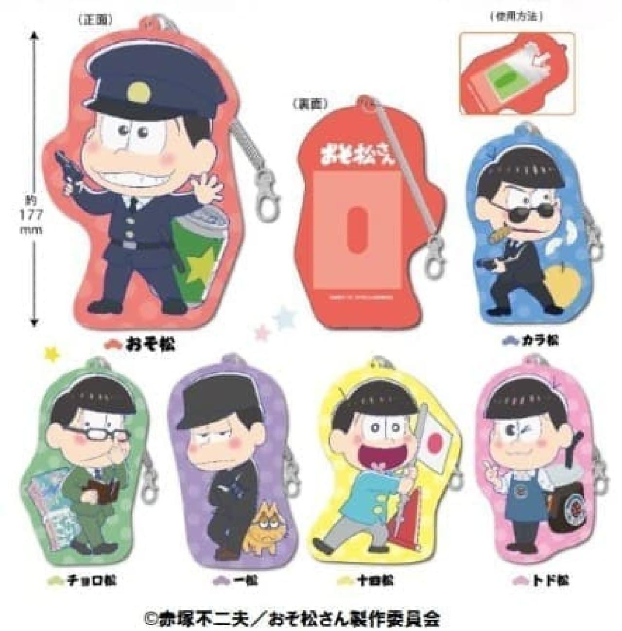 「おそ松さん ダイカットパスケース」全6種