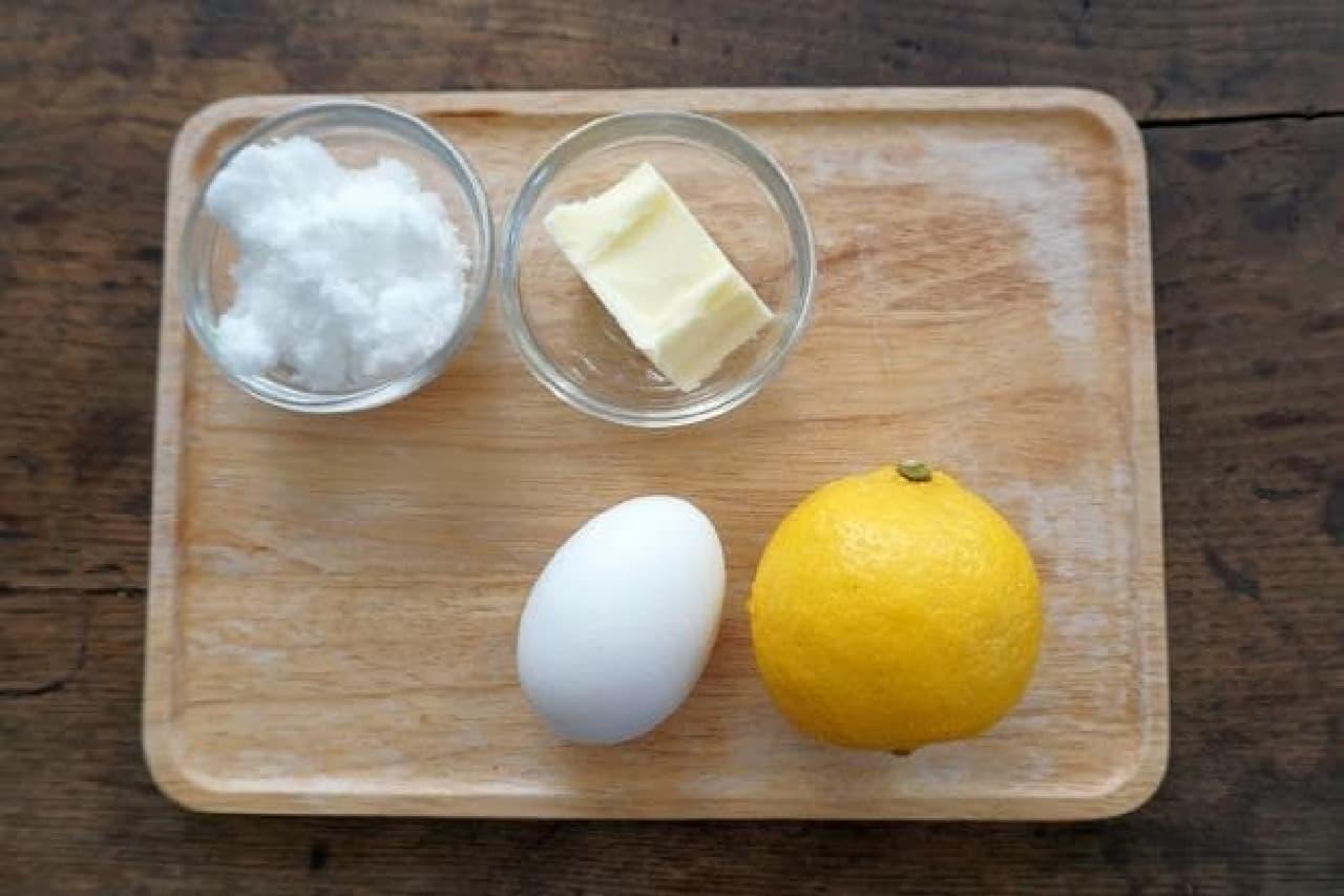 レモンカードの作り方