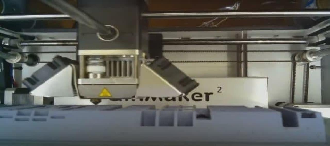 """ある意味、3Dプリンターによる""""手作り""""?"""