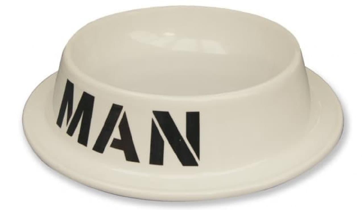 「男」専用のお皿「Man Bowl」