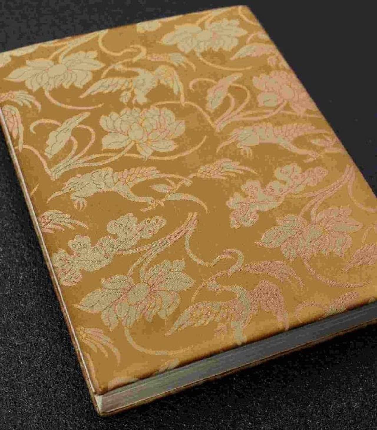 最高級和紙を使用した「納経帳」、期間限定で販売