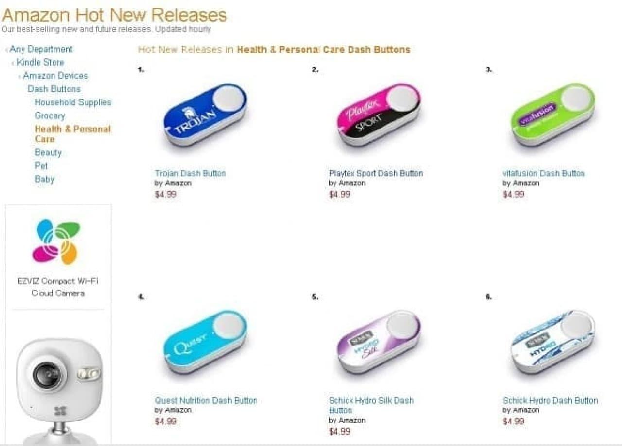 Amazonホットニューリリースの売上No.1  「Trojan」ダッシュボタン