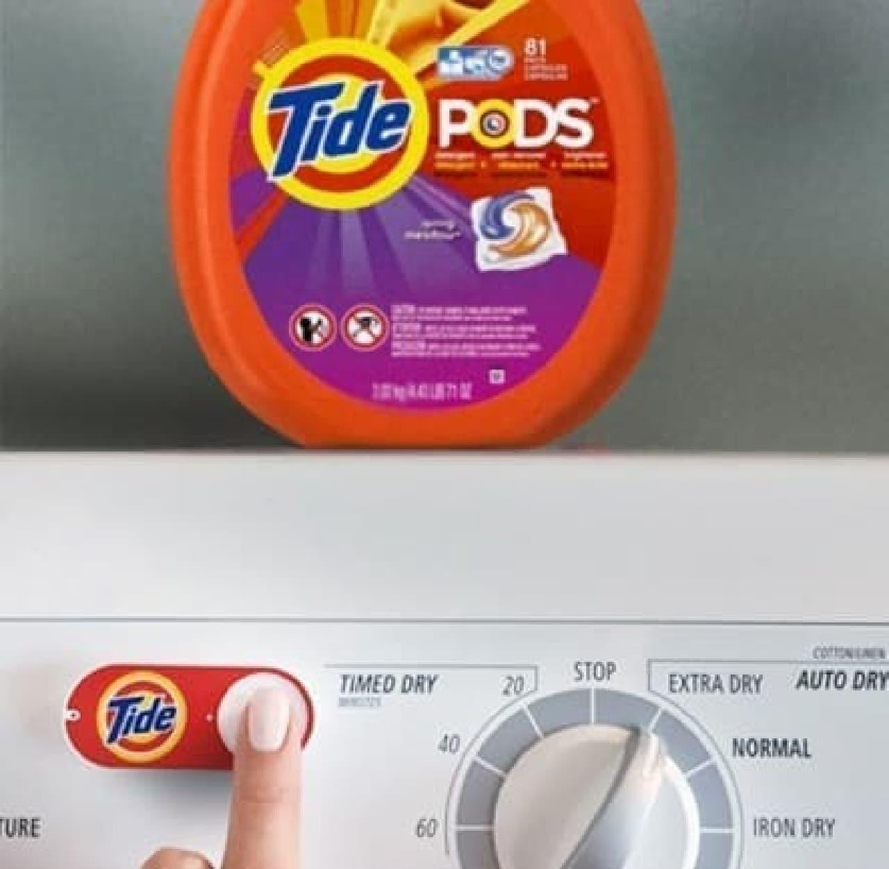 これが「Amazon Dash Button」(洗濯用洗剤「Tide」バージョン)  ボタンをプッシュすれば