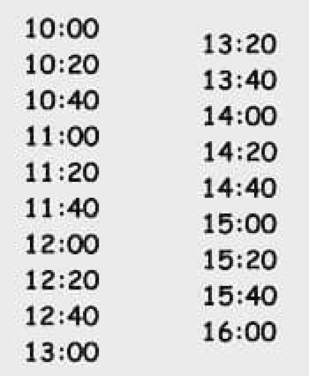 表示可能な時刻リスト  田舎の電車の時刻表みたい?