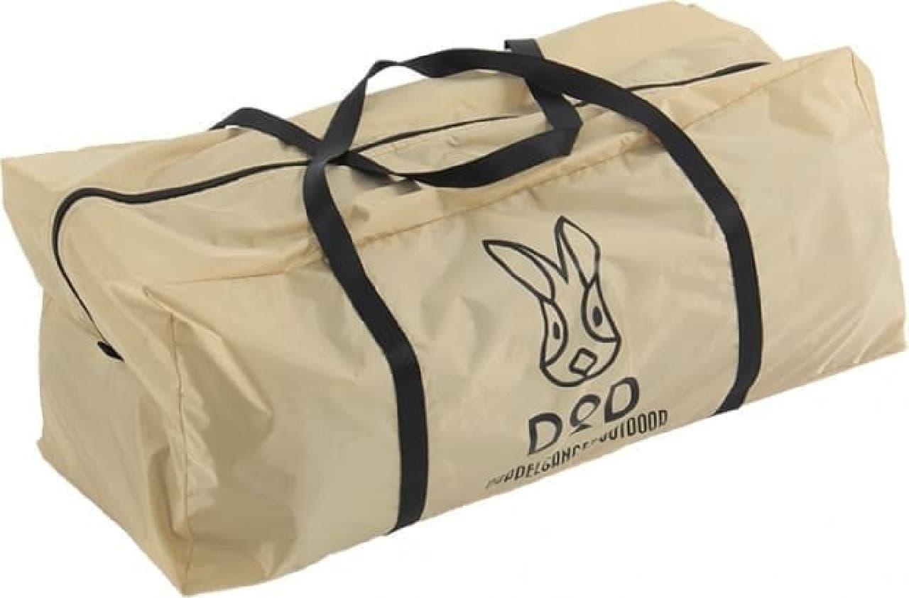 これが専用キャリーバッグ  ちょっと、かわいい?