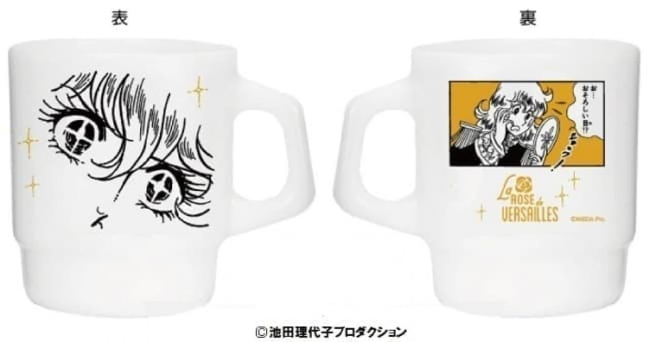 キデイランド限定「スタッキングマグ」(800円)