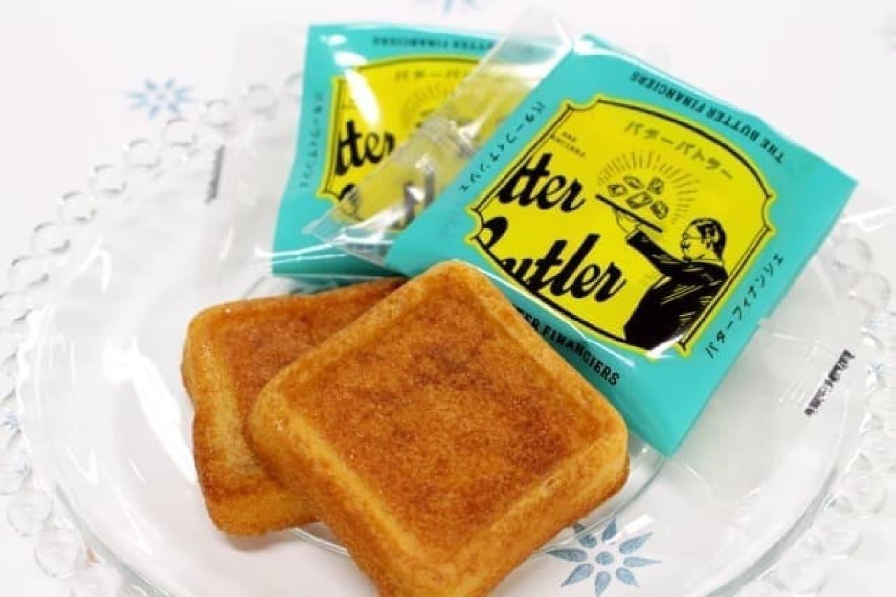 「ご主人様。こちらバターが主役のお菓子でございます。」