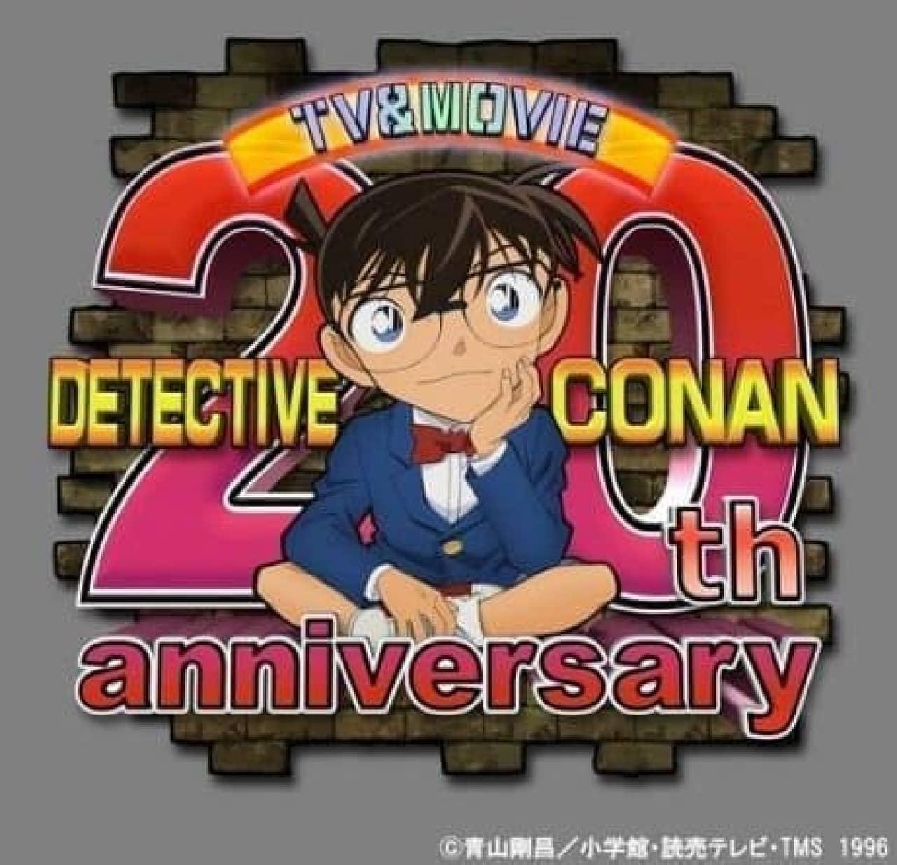 アニメ20年の歴史を振り返る!(画像はイメージ)