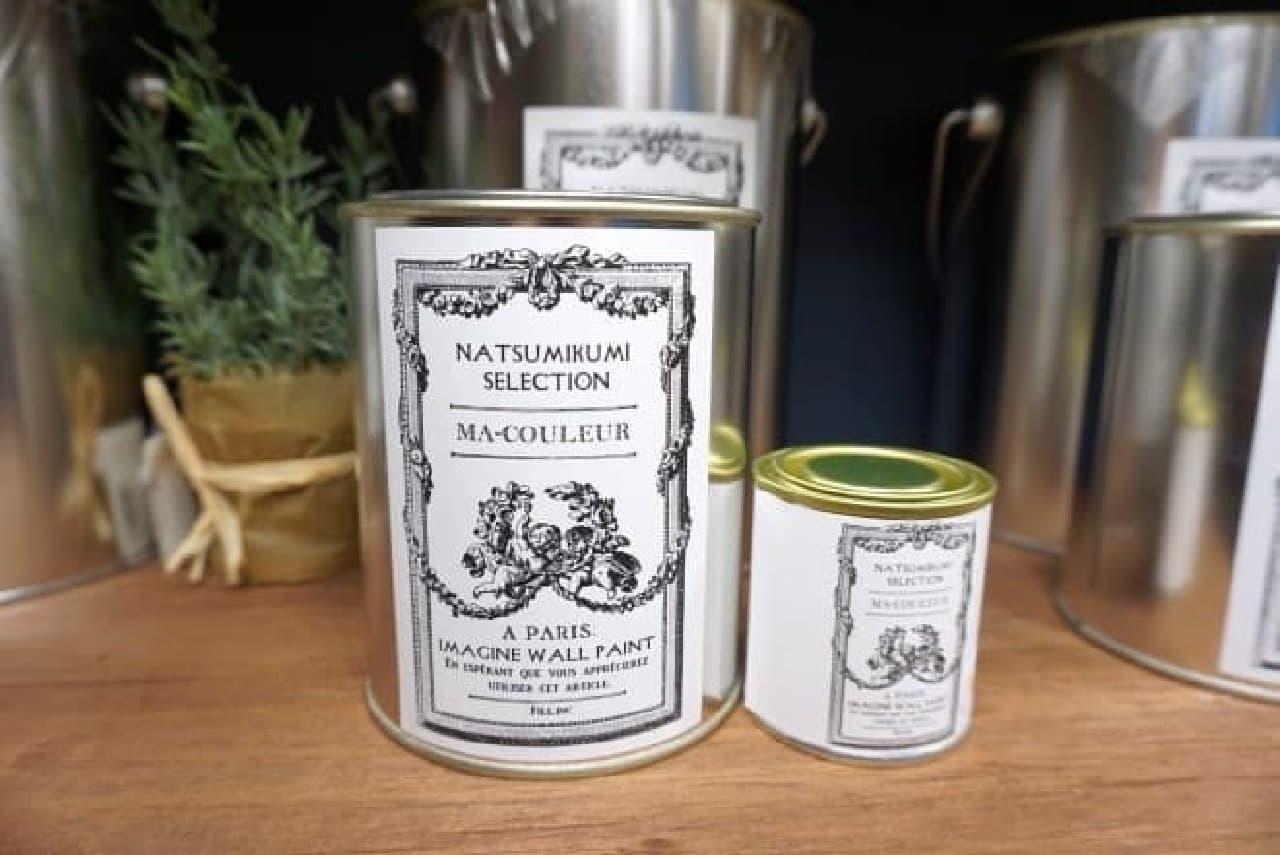 オリジナルの水性塗料  缶もステキ