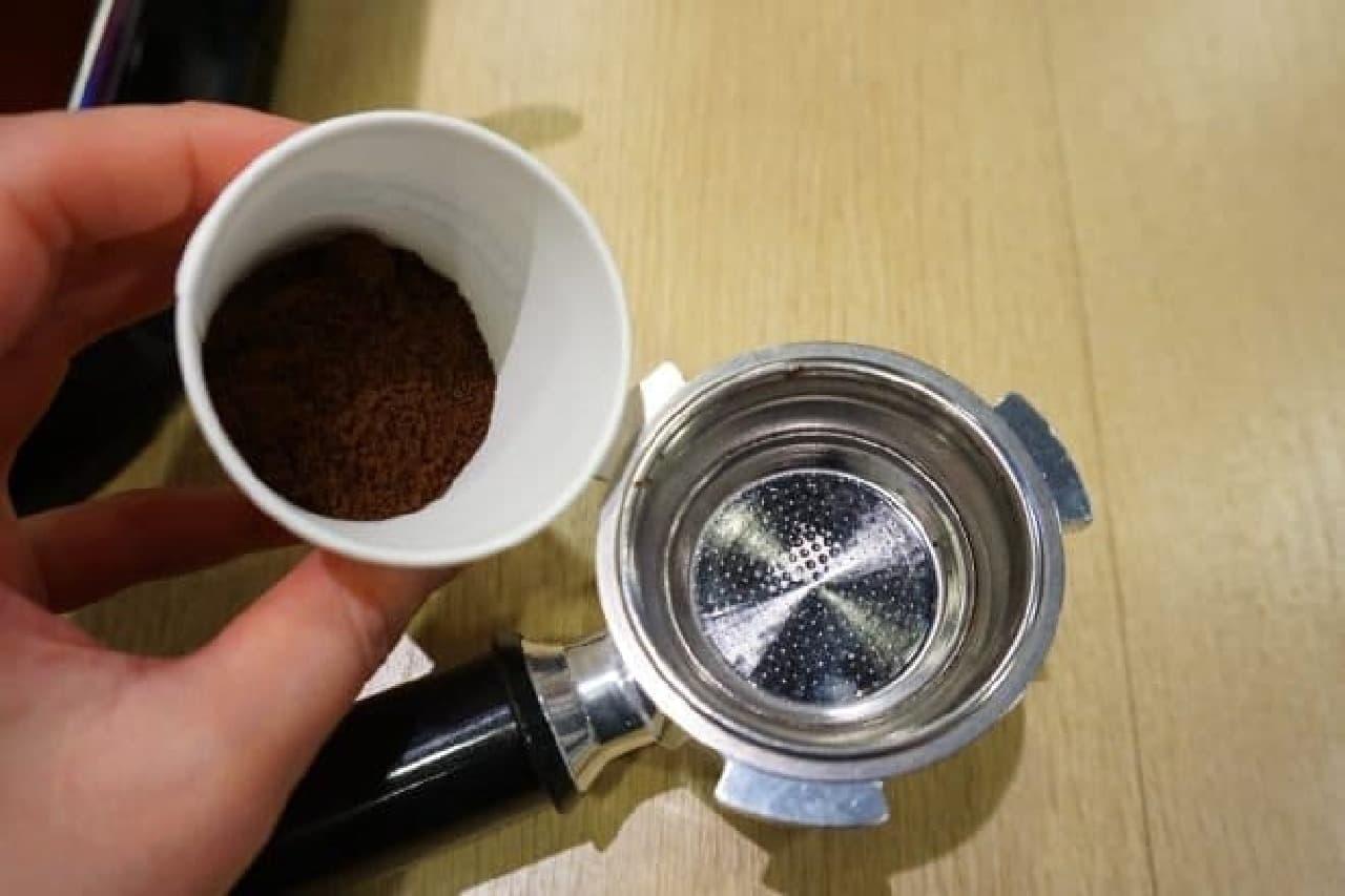 ホルダーにエスプレッソ用の粉を投入