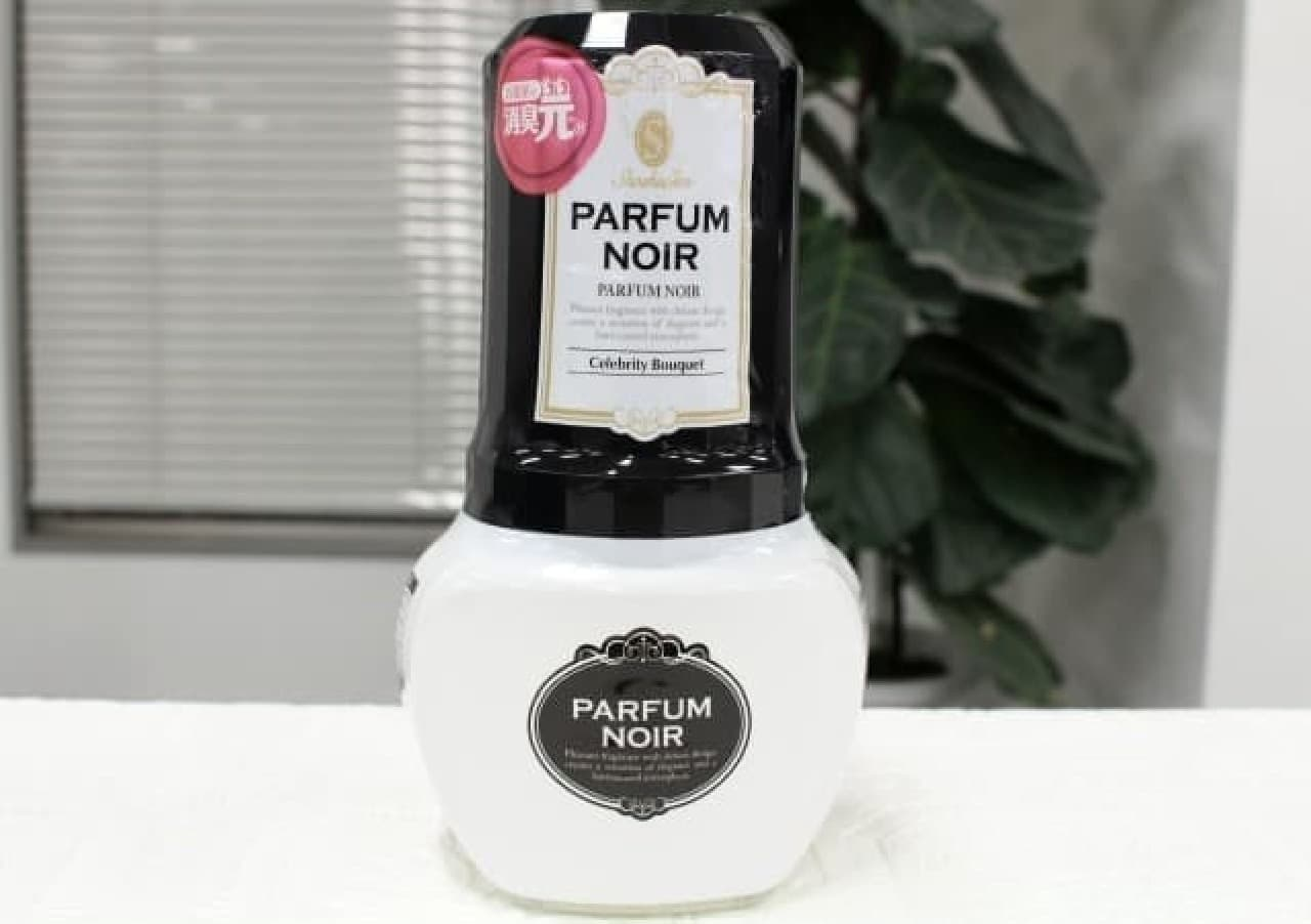 「ノワール」「ブラン」の2種類  高級感のある香水調の香りが採用されています