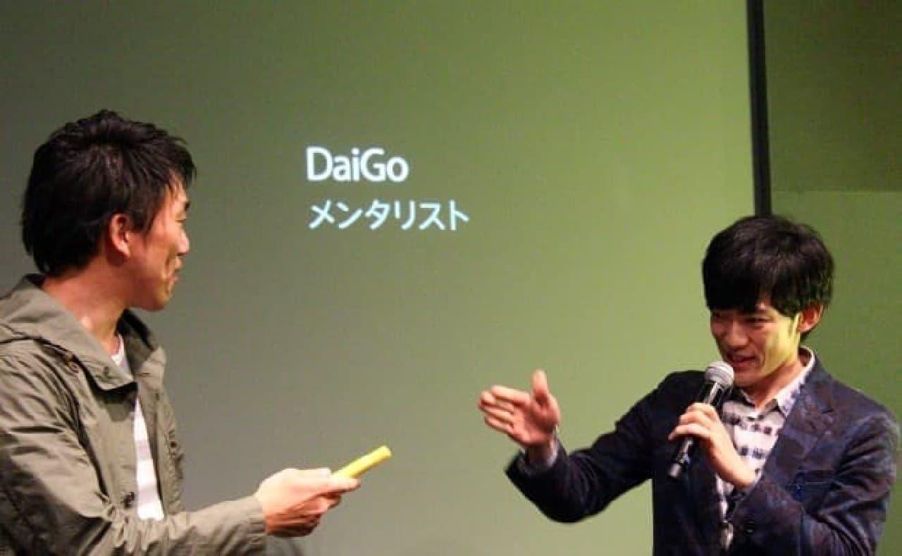 参加者が選んだ色を照明で当てるというパフォーマンスも披露したDaiGoさん  会場を大いに盛り上げていました