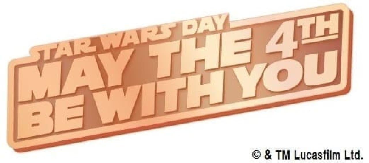 """「STAR WARS GALAXY」の購入特典ピンバッジ  """"スター・ウォーズの日""""バージョン!"""