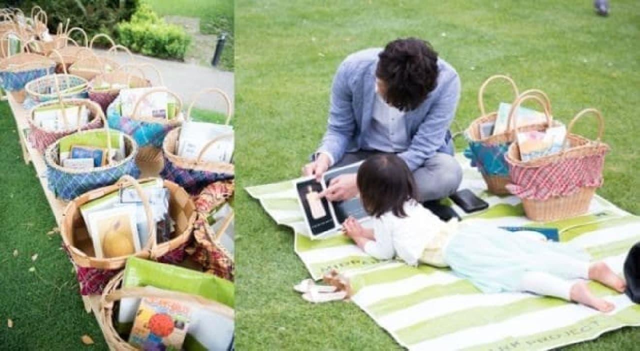 キーワードから読みたい本を探す「Kindle ミッドパーク ライブラリー」